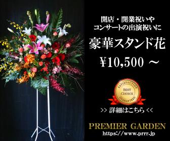 f:id:flower-flower-flower:20160209173959j:plain