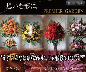 f:id:flower-flower-flower:20160718170159j:plain
