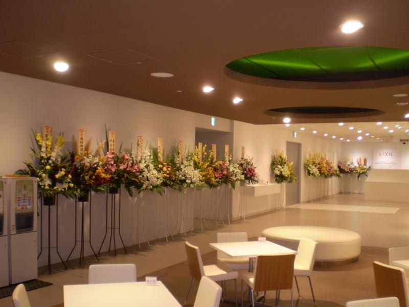 f:id:flower-ivy:20120805053444j:image:w360:left