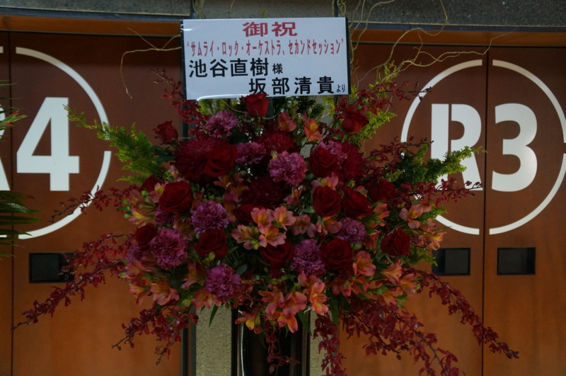 f:id:flower-ivy:20130522165412j:image:w360:left