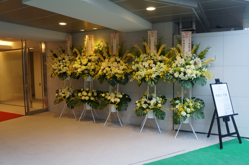 f:id:flower-ivy:20130601175431j:image:w360