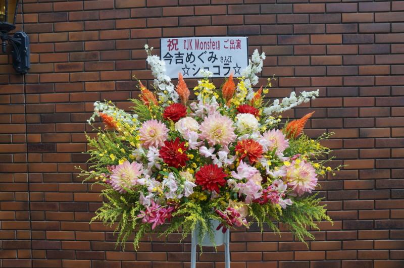 f:id:flower-ivy:20130704125259j:image:w360:left