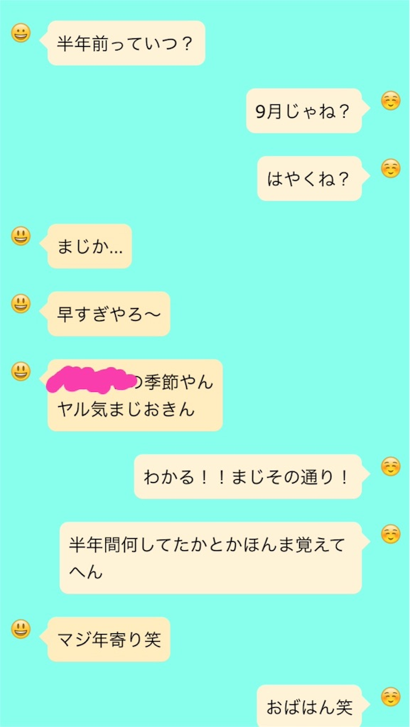 f:id:flower-rocket28:20170225203008j:image