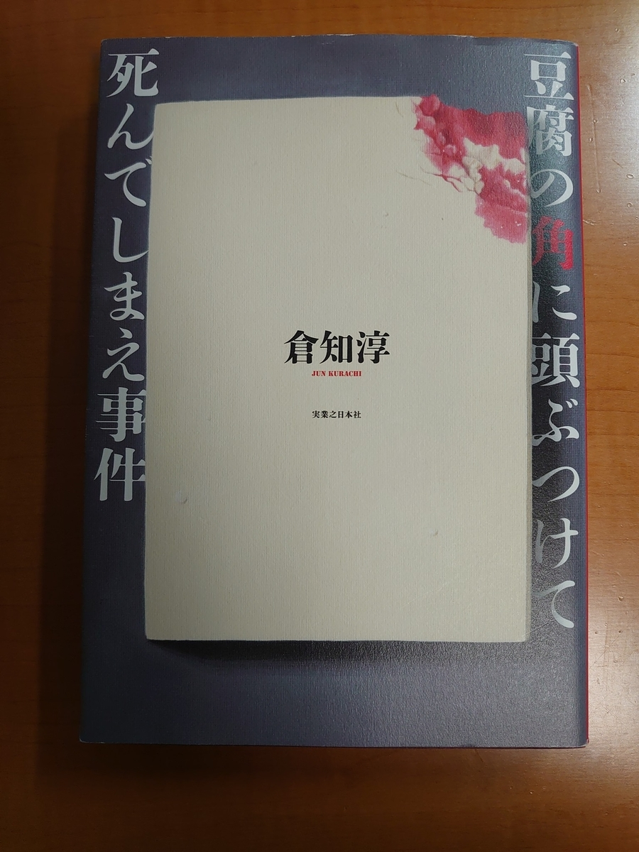 f:id:flower_bookmark:20210313120658j:plain