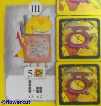 f:id:flowercut:20160902035316j:plain