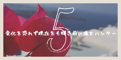 f:id:flowerdew:20170202160153p:plain
