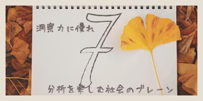 f:id:flowerdew:20170202160156p:plain