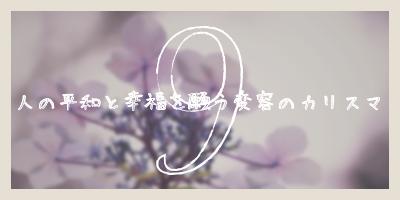 f:id:flowerdew:20170202160159p:plain