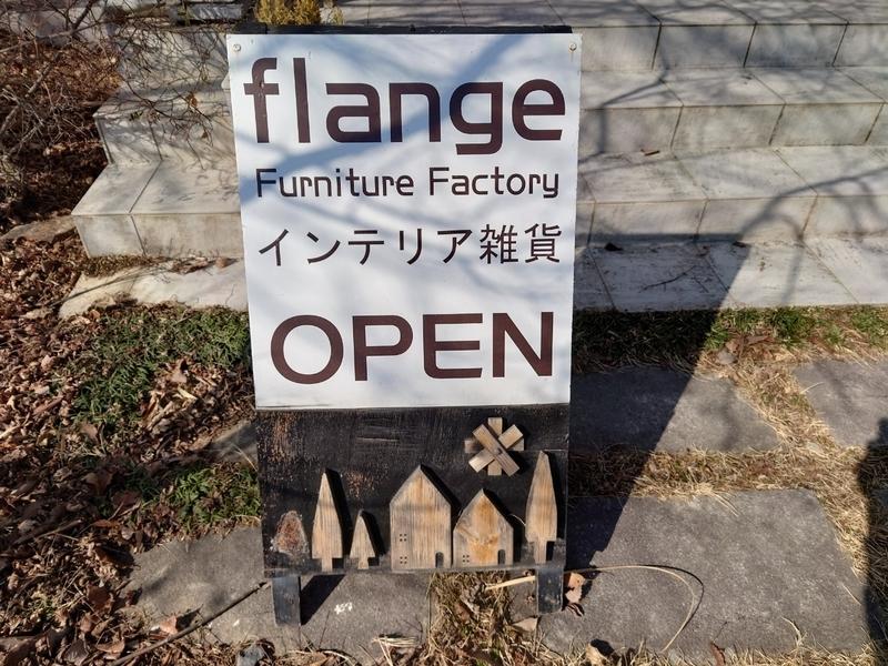 f:id:flowerfield:20210222185903j:plain