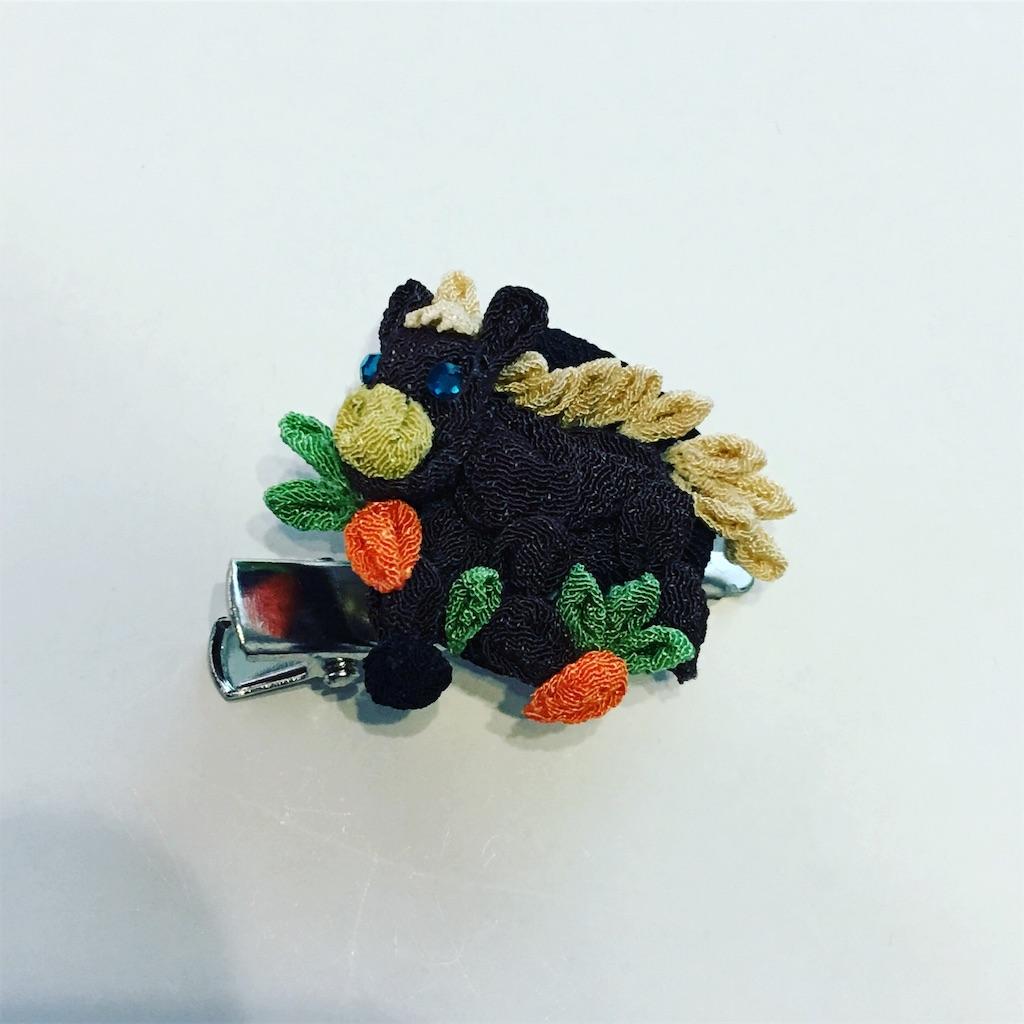 f:id:flowerflakes:20170320130603j:image