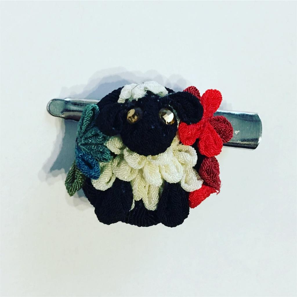 f:id:flowerflakes:20170320175943j:image