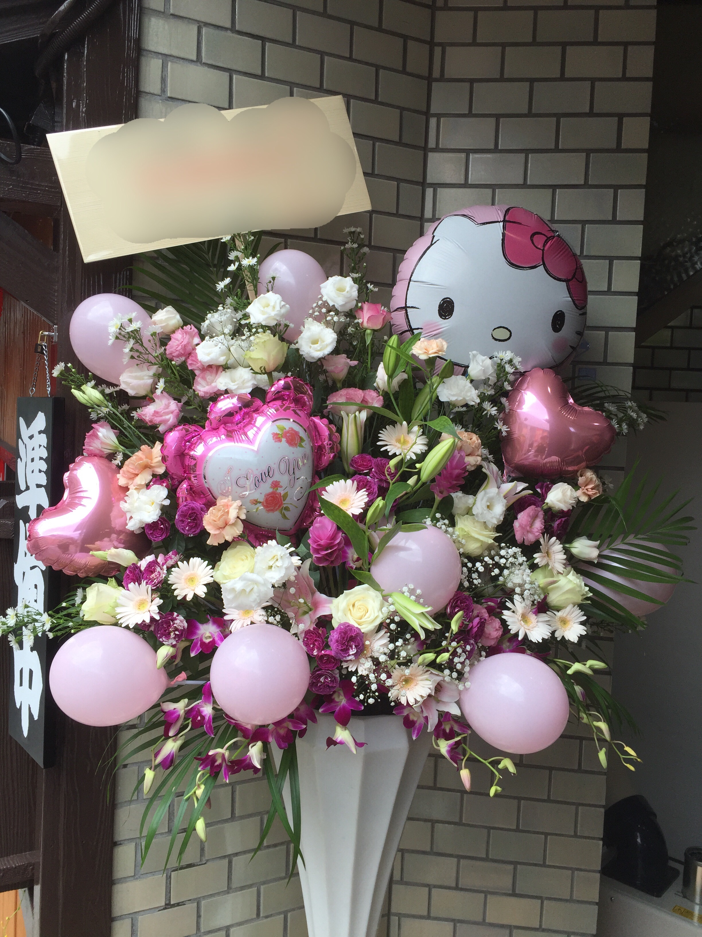 f:id:flowerpot0923:20160909223031j:image
