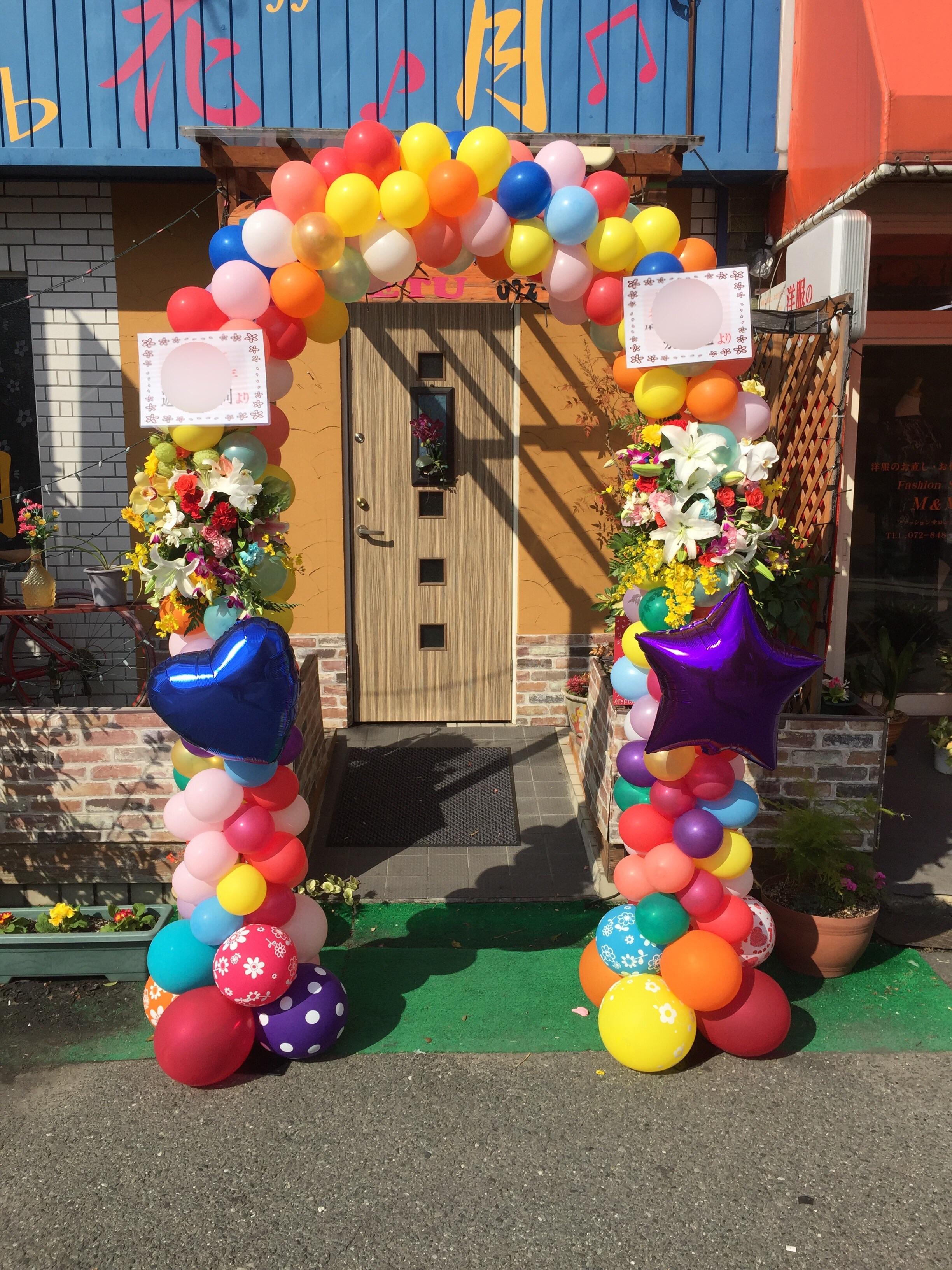 f:id:flowerpot0923:20161108211651j:image