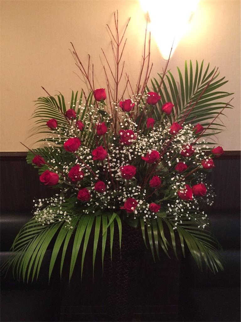 f:id:flowerpot0923:20171220103824j:image