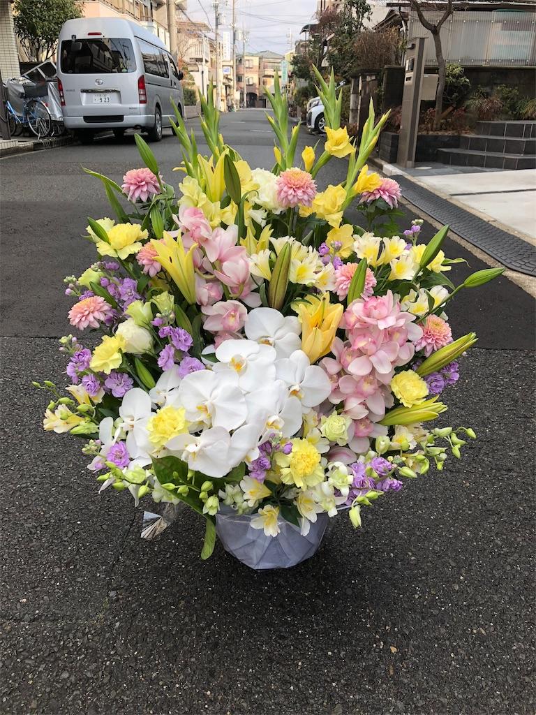 f:id:flowerpot0923:20180212065814j:image