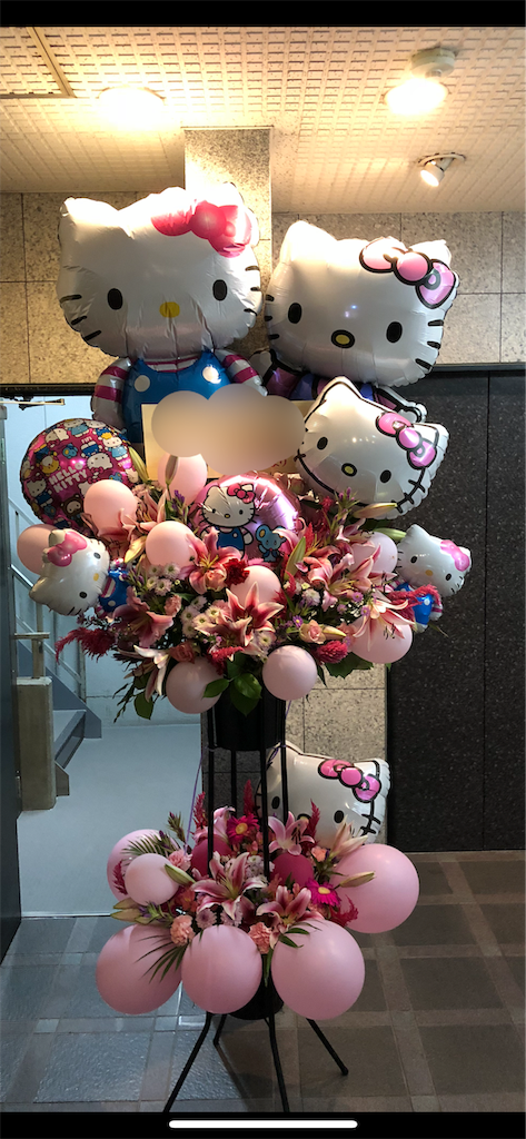 f:id:flowerpot0923:20181107182225p:image