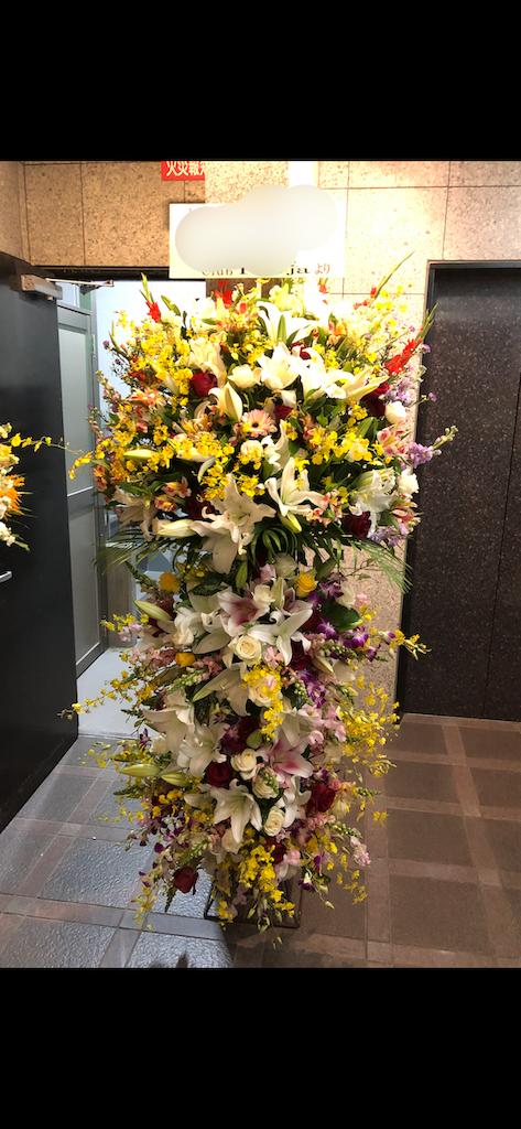 f:id:flowerpot0923:20181117173726p:image
