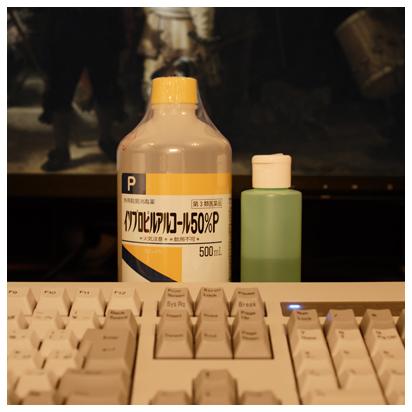 イソプロビルアルコール