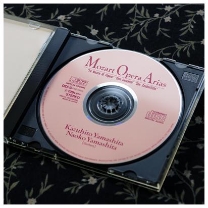 山下和仁&山下尚子『ギター・デュオによるモーツァルト・オペラ・アリア』