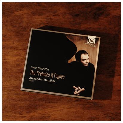 ショスタコーヴィチ『24の前奏曲とフーガ』メルニコフ