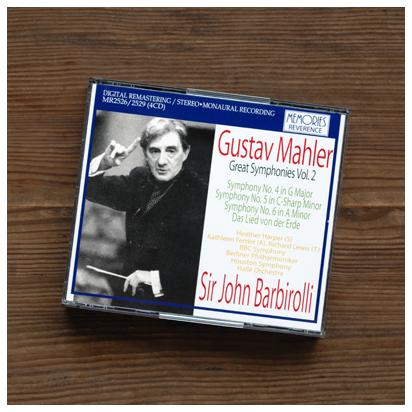 マーラー「交響曲第4,5,6番 大地の歌」ジョン・バルビローリ