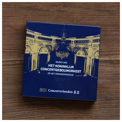 「ロイヤル・コンセルトヘボウ管弦楽団のメンバーによる室内楽作品集」