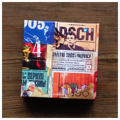 ショスタコーヴィチ「交響曲全集」ヤンソンス&バイエルン放送交響楽団、BPO、VPO、他