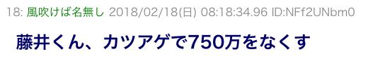 f:id:flowiron:20180220235047p:plain