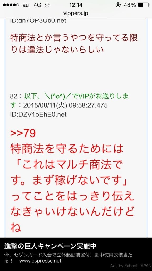 f:id:flowiron:20180418231131j:plain