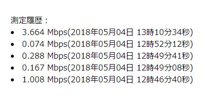 f:id:flowiron:20180504132126p:plain