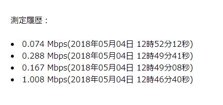 f:id:flowiron:20180504134253p:plain