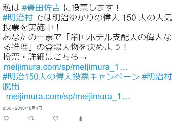 f:id:flowiron:20180805003838p:plain