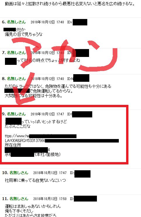 f:id:flowiron:20181012232435p:plain