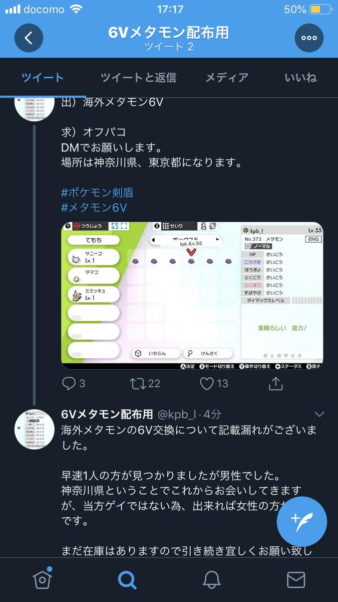 f:id:flowiron:20191222153110j:plain