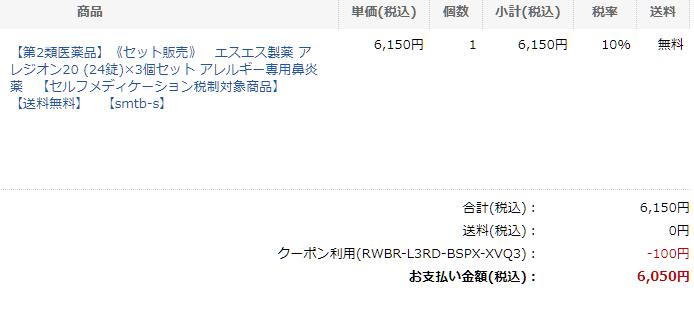 f:id:flowiron:20200206224031p:plain