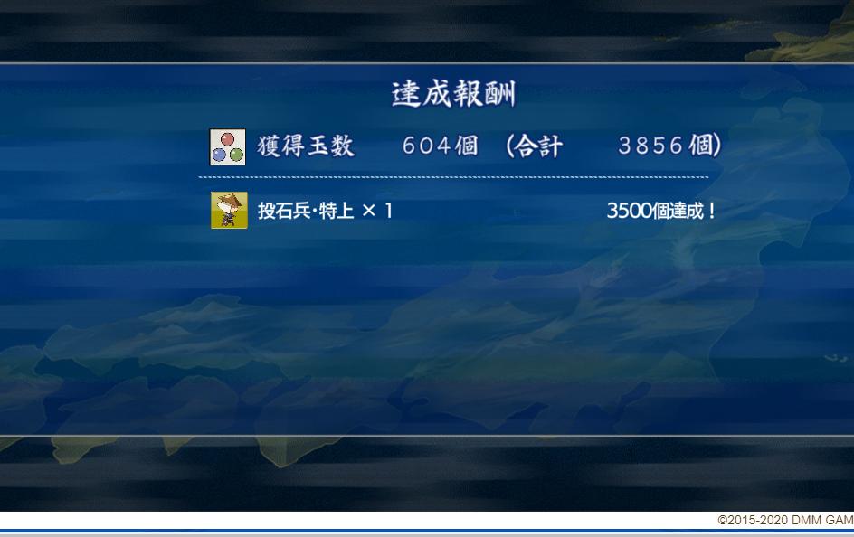 f:id:flowiron:20200324225948p:plain