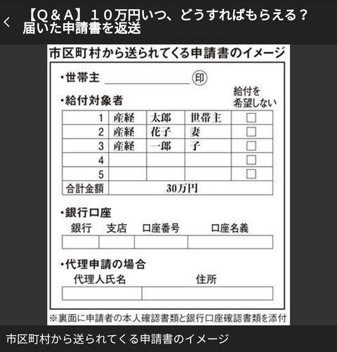 f:id:flowiron:20200421182911j:plain
