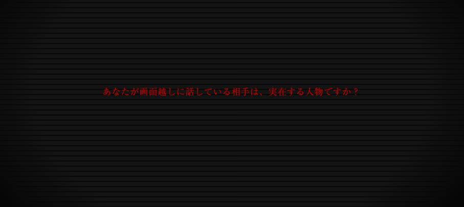 f:id:flowiron:20200723162231p:plain