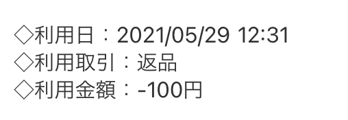 f:id:flowiron:20210531125557p:plain