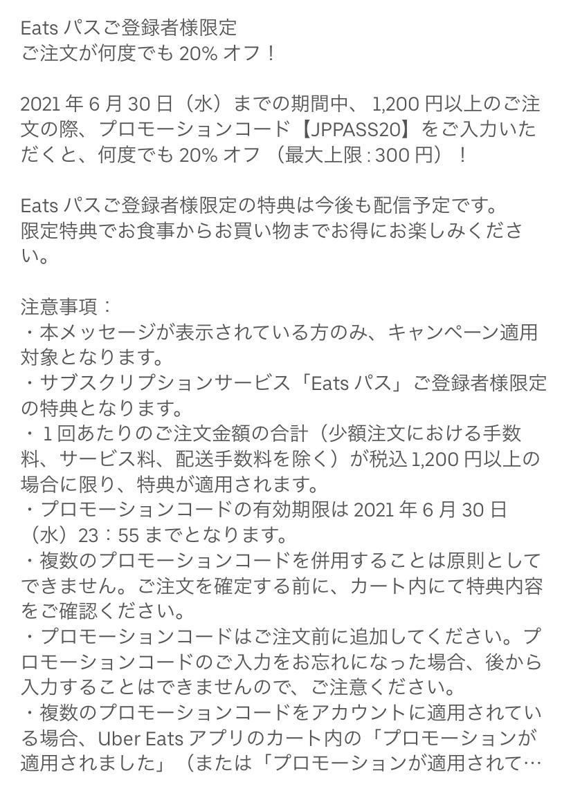 f:id:flowiron:20210607110028p:plain