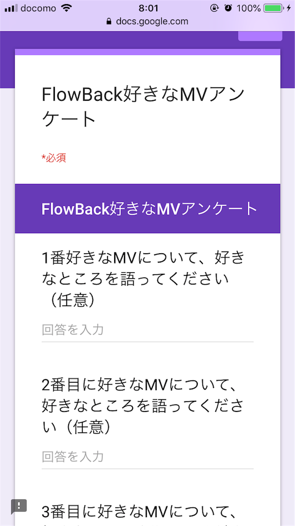 f:id:flowmusic:20190331080214p:image