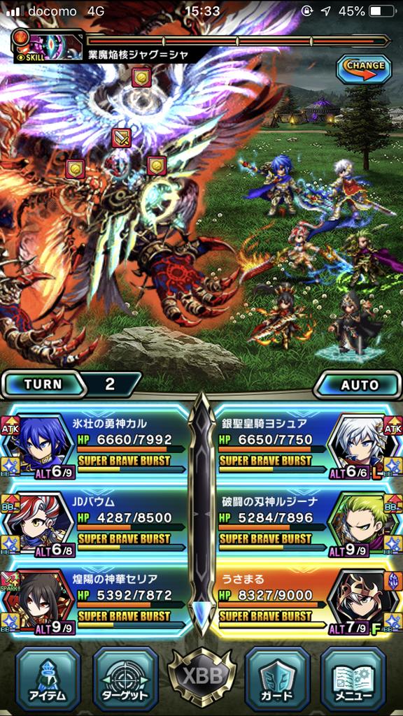 ブレフロ2の戦闘画面