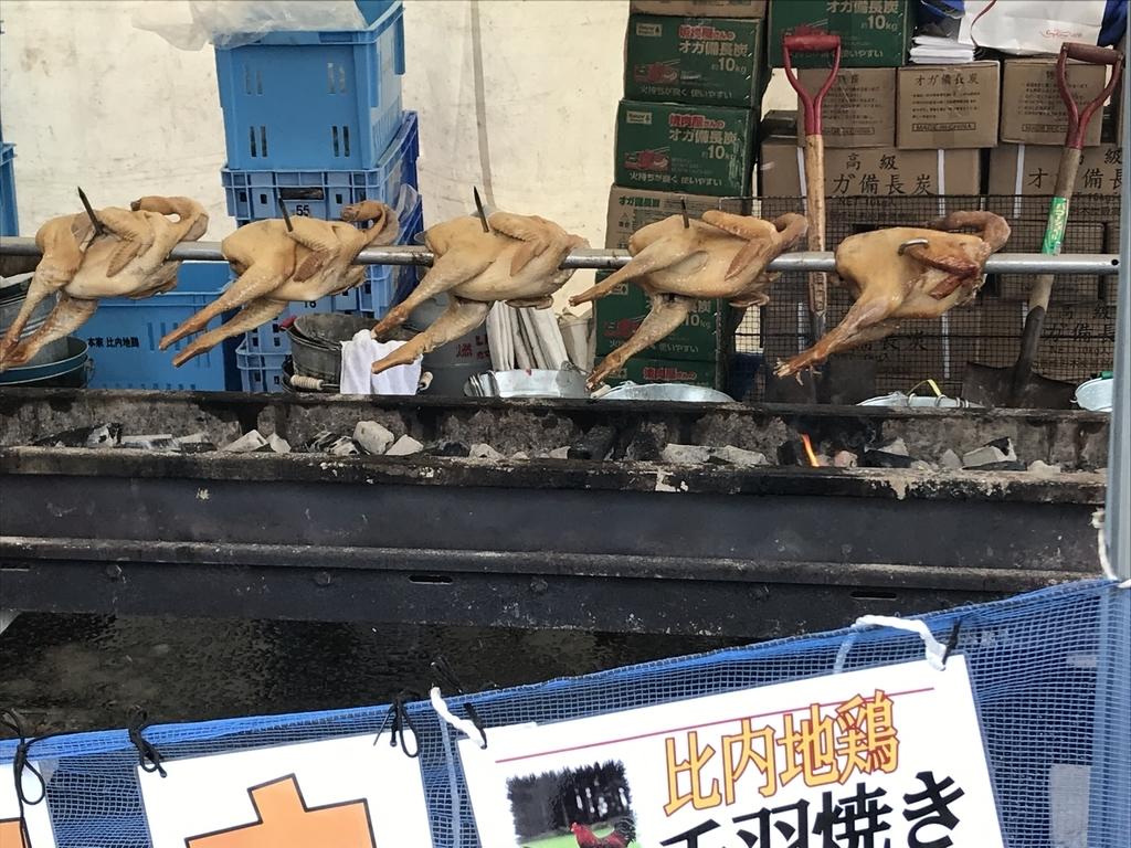 アメッコ市の比内地鶏の丸焼きの画像