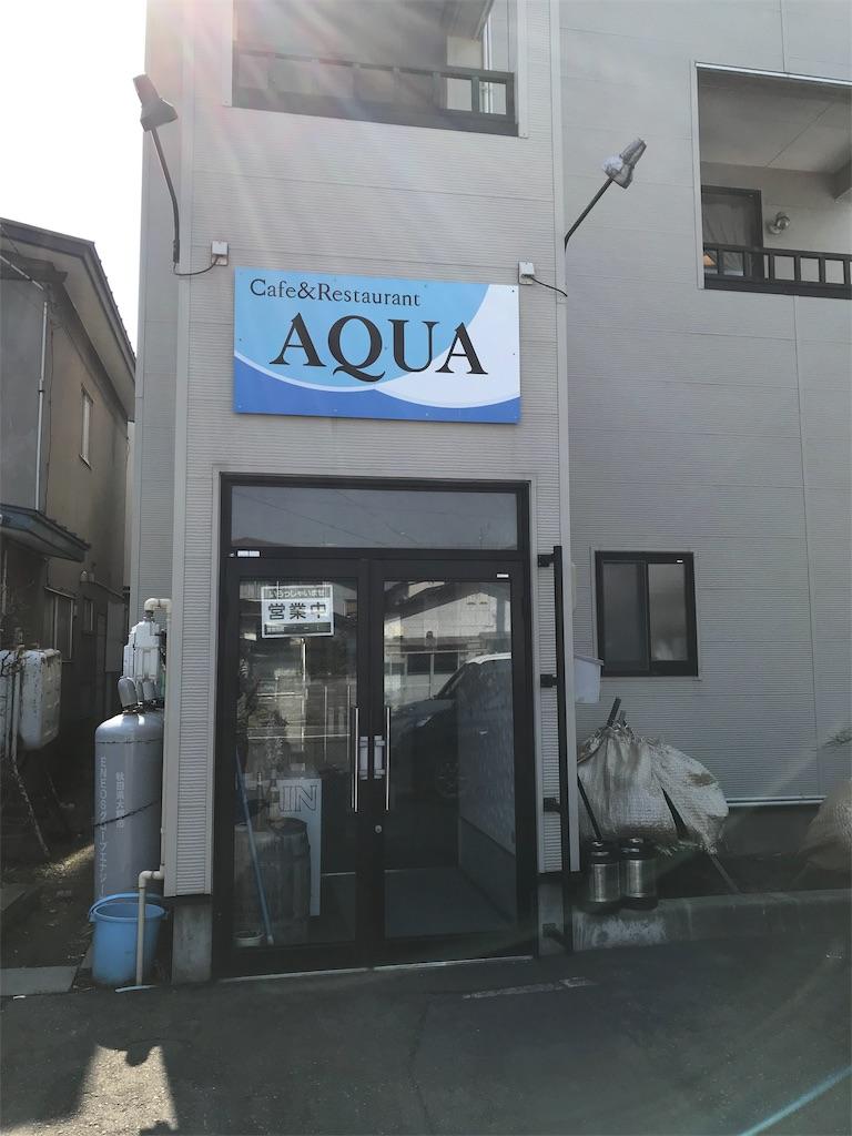 AQUAの画像