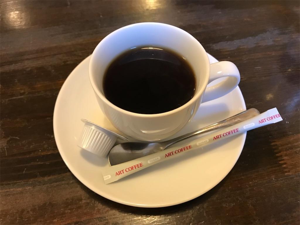 AQUAのコーヒー