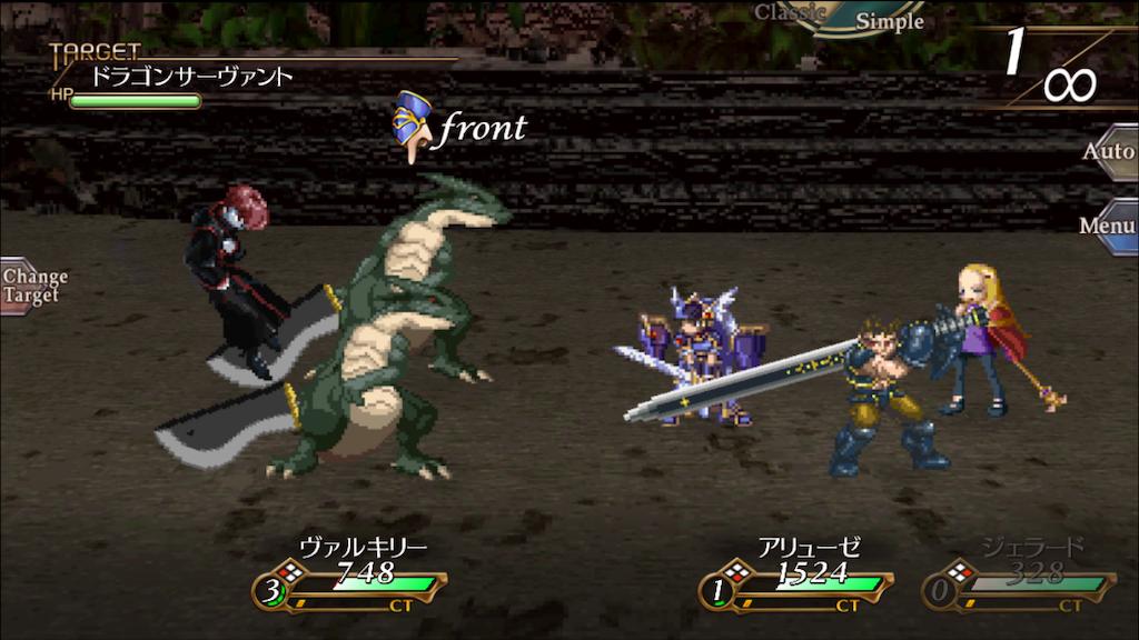 ヴァルキリープロファイルの戦闘画面