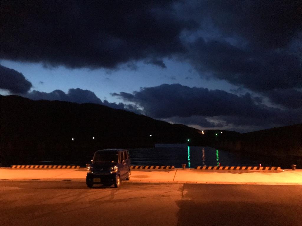 岩館港の画像