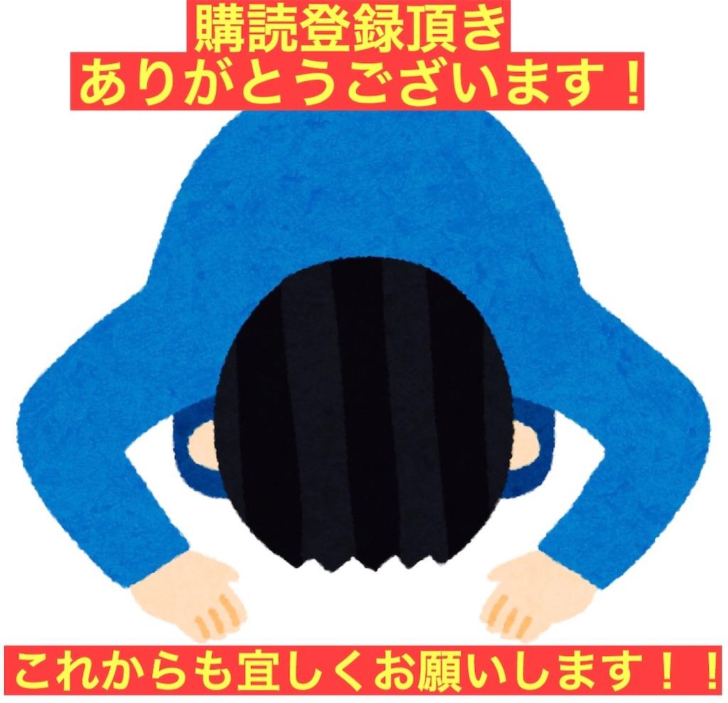 f:id:fluits-clipper-t-t-t-06:20200420101056j:plain