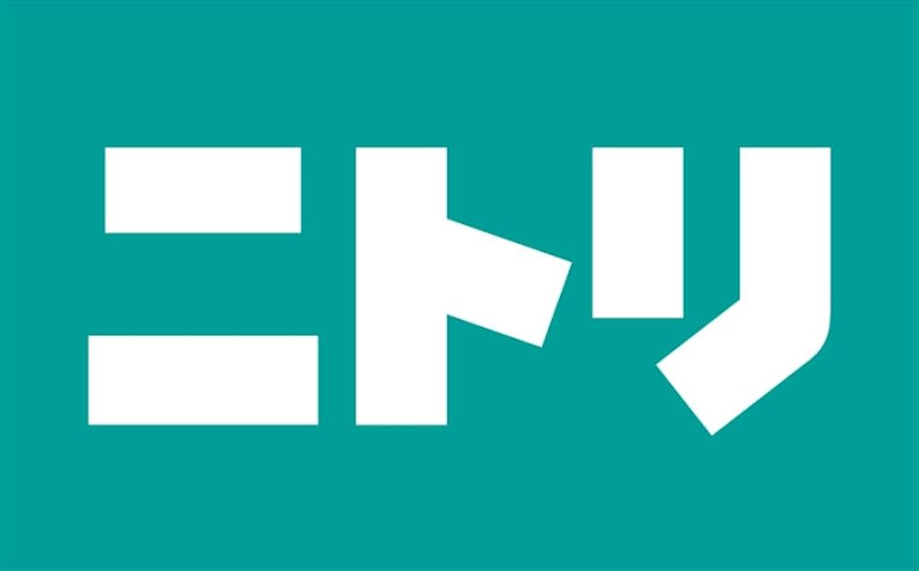 f:id:fluits-clipper-t-t-t-06:20200519021122p:image