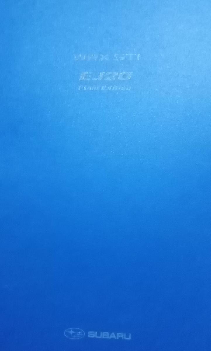 f:id:fly131taro:20210530221837j:plain